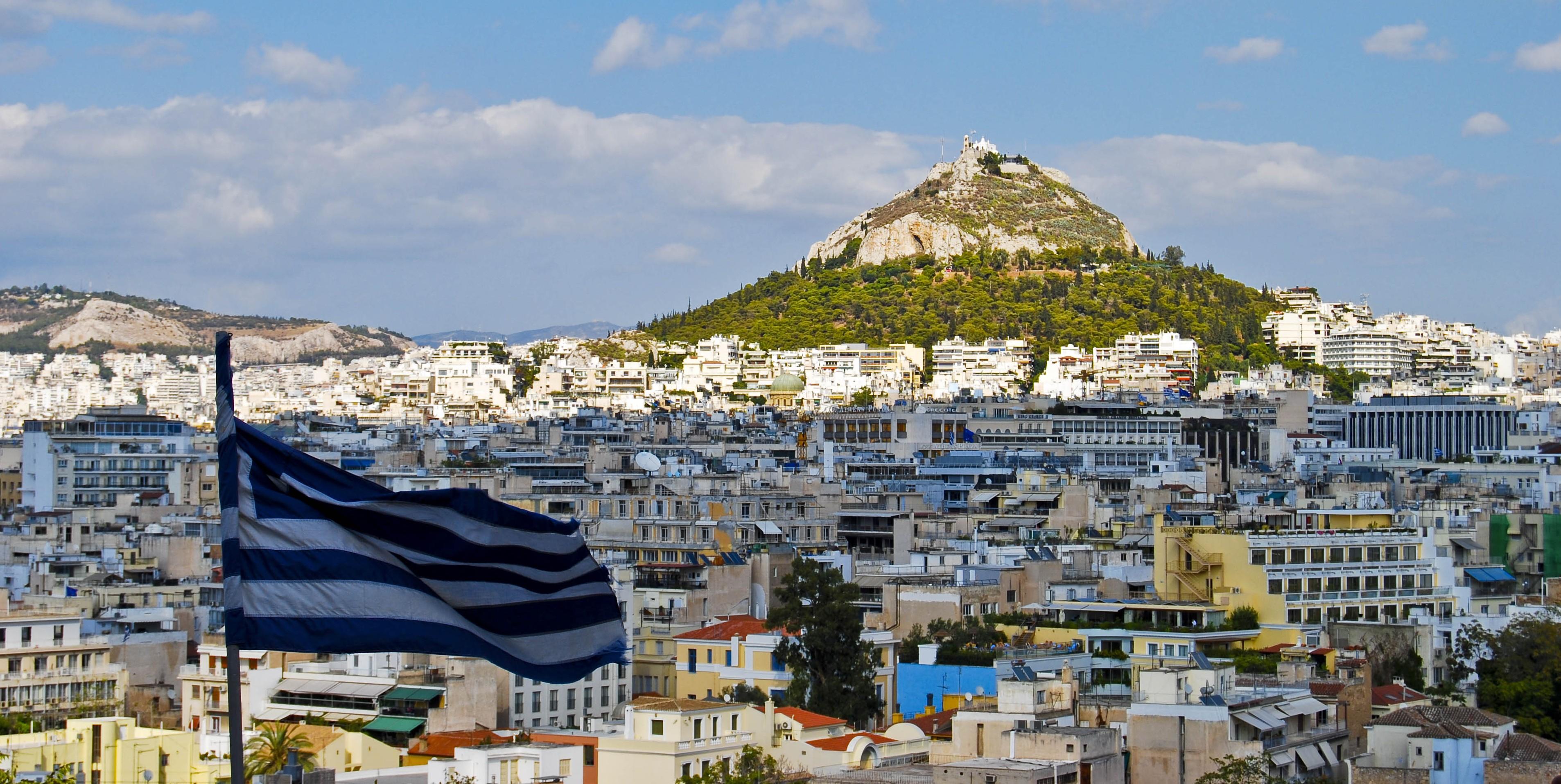 Atina grcka