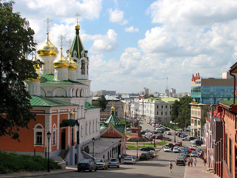 Nižnji Novgorod