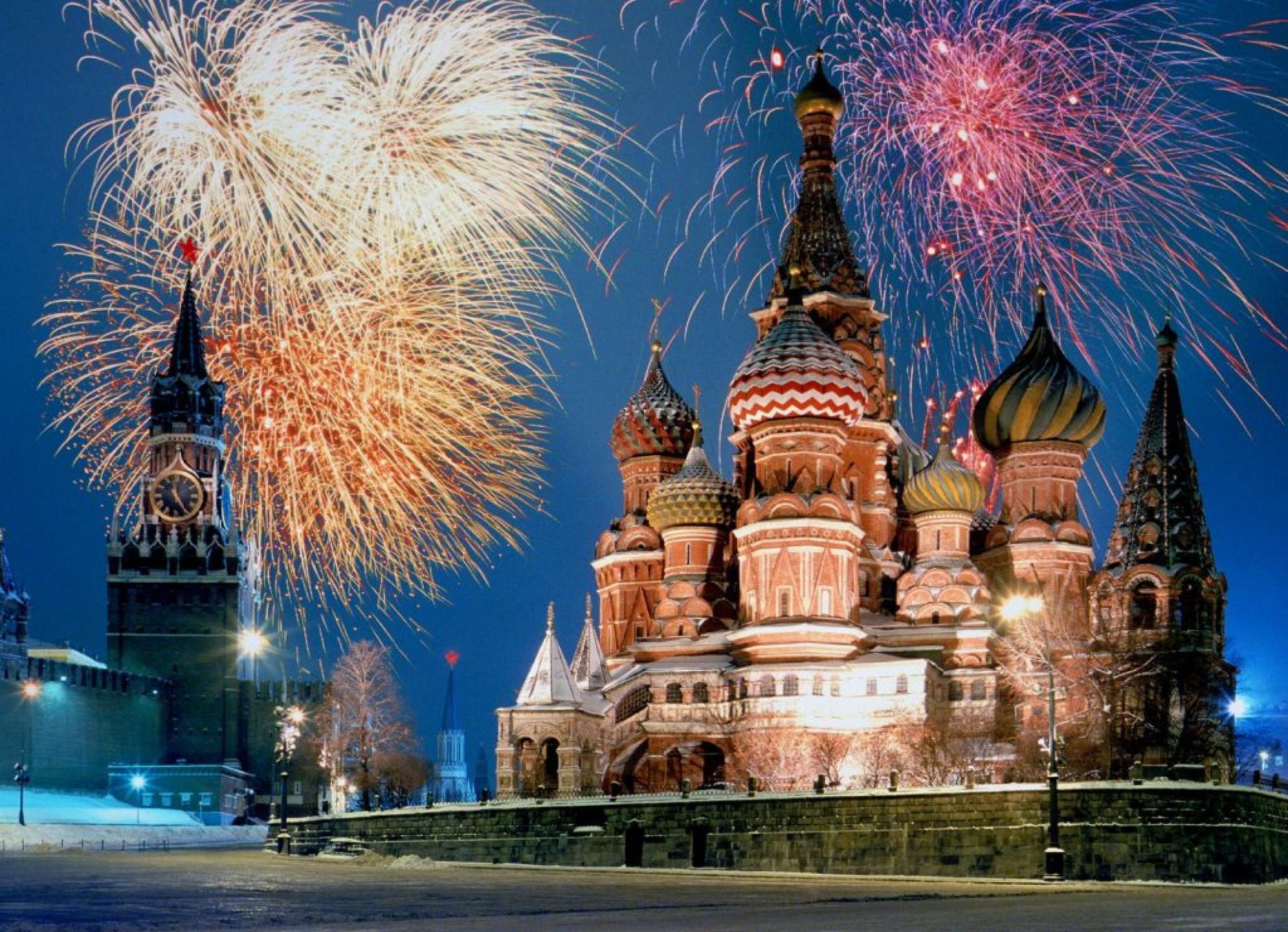 crveni trg moskva